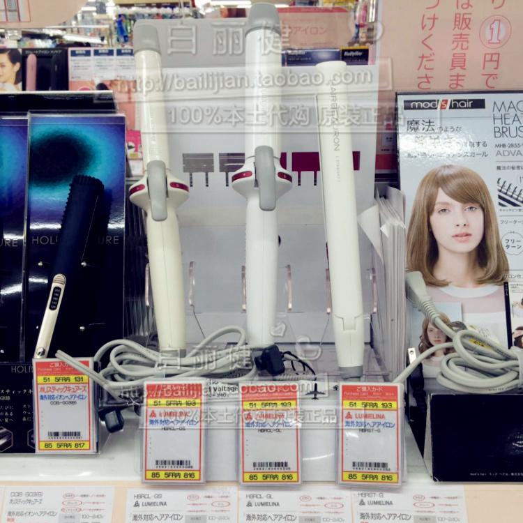 Утюжок для выпрямления волос Lumielina  HAIRBEAURON