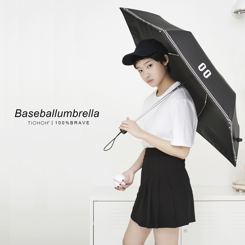 4f253bd58e74 tiohoh baseball series three fold from the open Rain Umbrella color plastic  sunscreen coating upgrade gift box student female