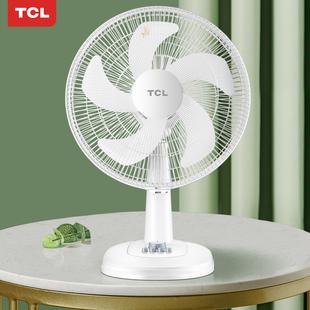 【大牌TCL】台扇电风扇静音落地扇