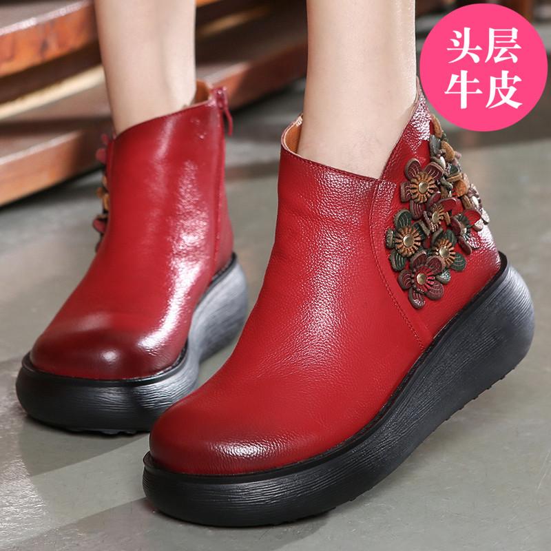 鞋子秋冬短靴花朵新款妈妈女靴坡跟厚底马丁靴民族牛皮手工风单靴