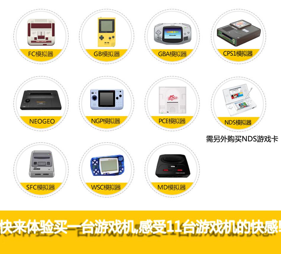 興達 任天堂2DS new2dsll 新2dsll 主機 日版游戲機掌機 免