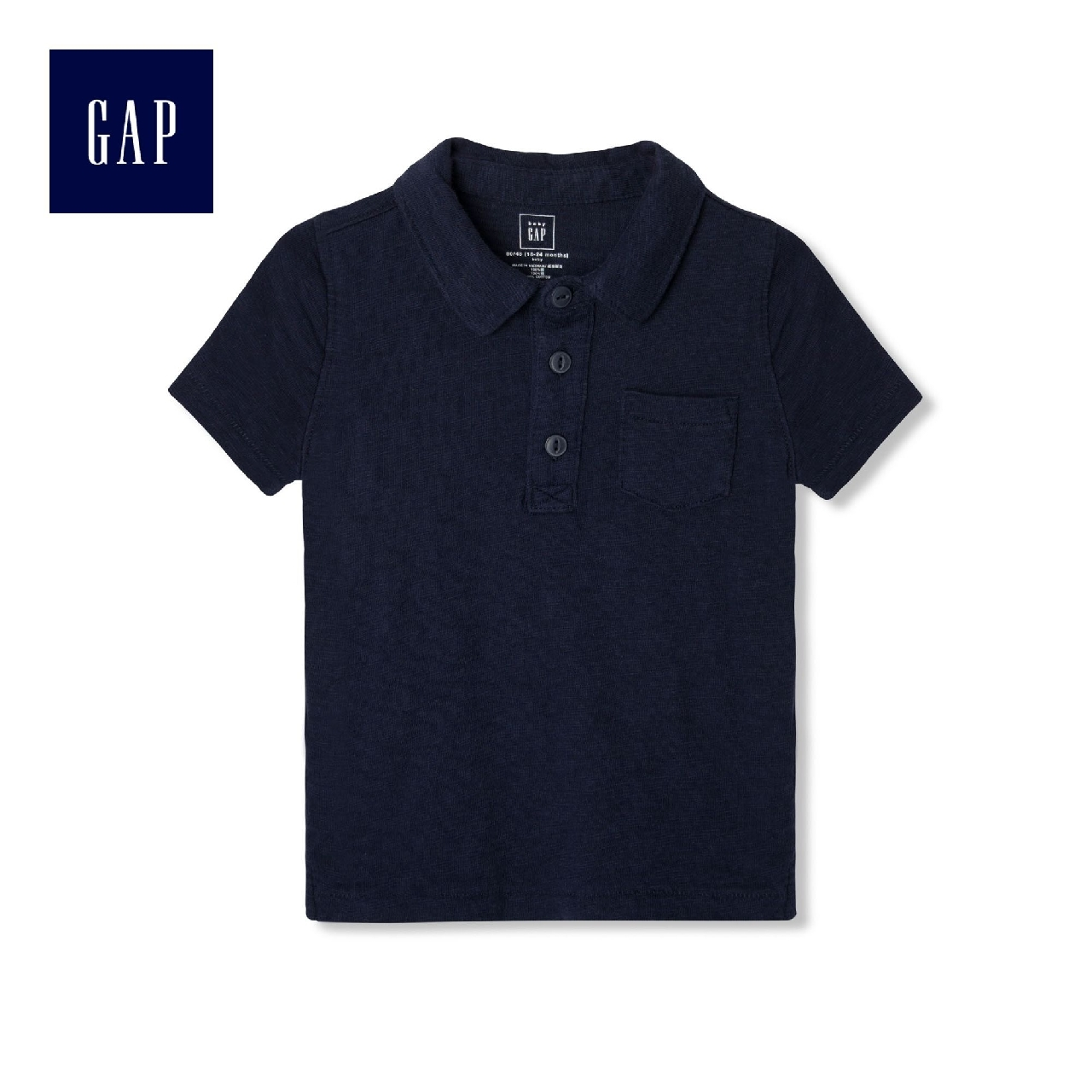 [USD 29.56] Gap baby boy comfortable cotton short-sleeved ...