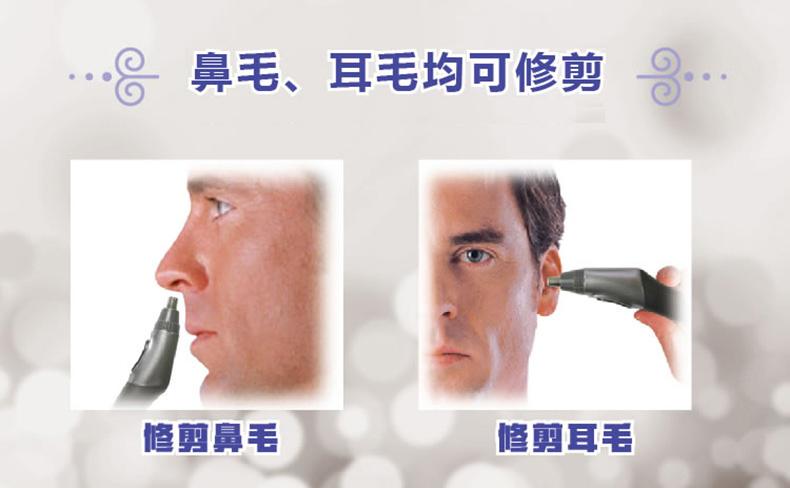 鬆下鼻毛修剪器男士立体拱形刀头修剪器不伤害鼻腔详细照片