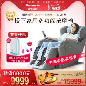 Panasonic/松下按摩椅家用全自动多功能全身按摩沙发椅 EP-MA04