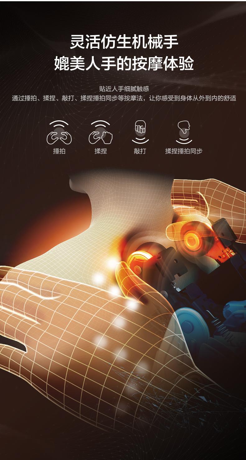 仿生按摩,自带USB充电:Panasonic松下 零重力太空舱 小户型多功能按摩椅 4399元送货上门,12期免息,赠咖啡机/面包机/吹风机 买手党-买手聚集的地方