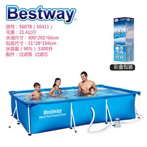 Bestway超大支架游泳池家用成人儿童泳池室外充气鱼池大号戏水池