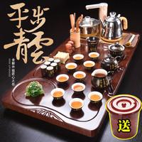 Чайный набор Kung Fu комплект Бытовая простота поколение Гостиная полностью автоматическая Чайный чайник в китайском стиле винтаж Поддоны из массива