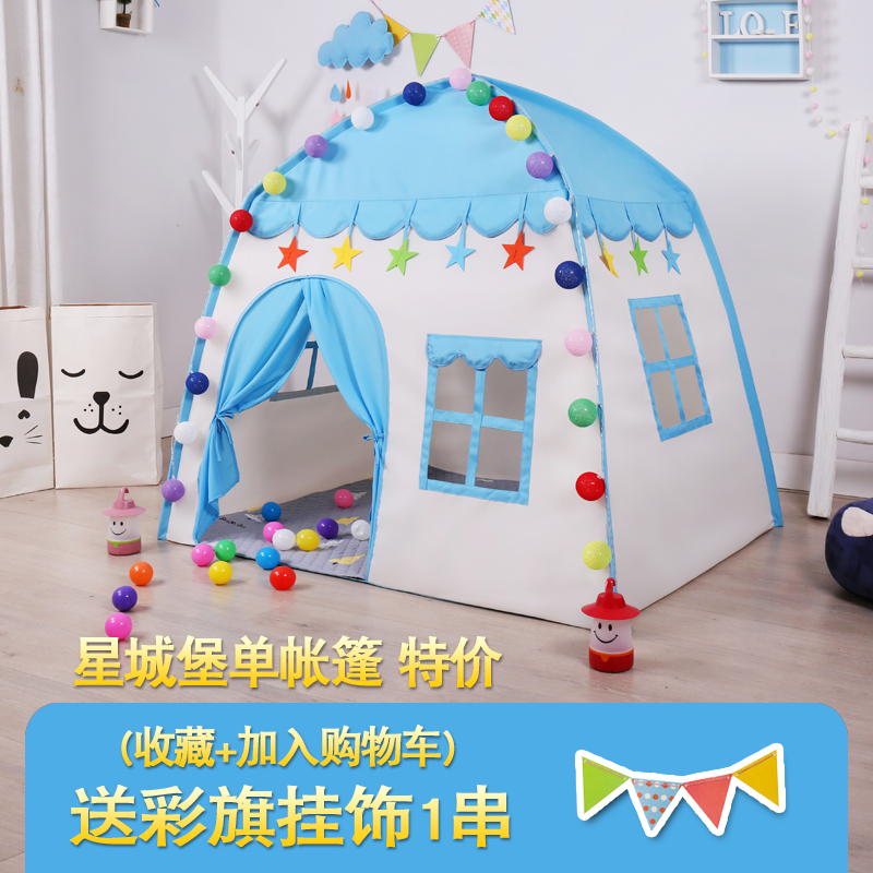 Star Castle Tent Collection Send Bunting