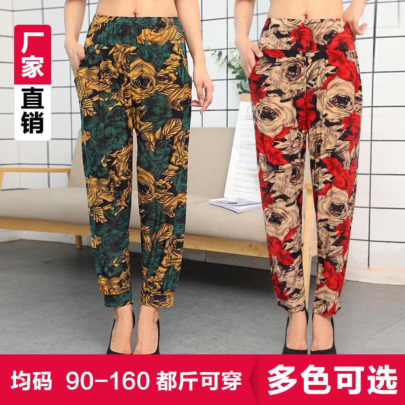 Phụ nữ trung niên và người cao tuổi mặc quần mỏng Phần mẹ Xia Bingsi cộng với chất béo cộng với size quần cạp cao giản dị - Quần áo của mẹ