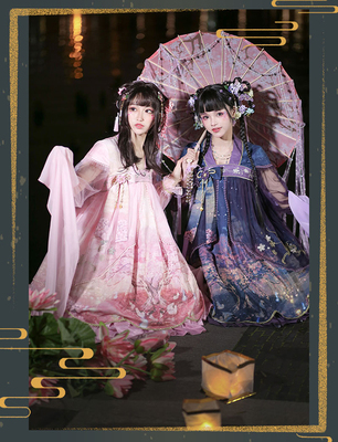 taobao agent 【Fairydream spot】National brand lolita grass uncle night sakura water lantern Chinese style and Chinese elements op