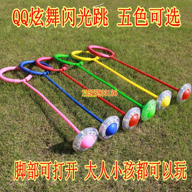 QQ танец qq поворотный танец свет прыжки мяч вспышка перейти жизнеспособность перейти здоровье прыжки перейти мяч прыжки палка вспышка перейти
