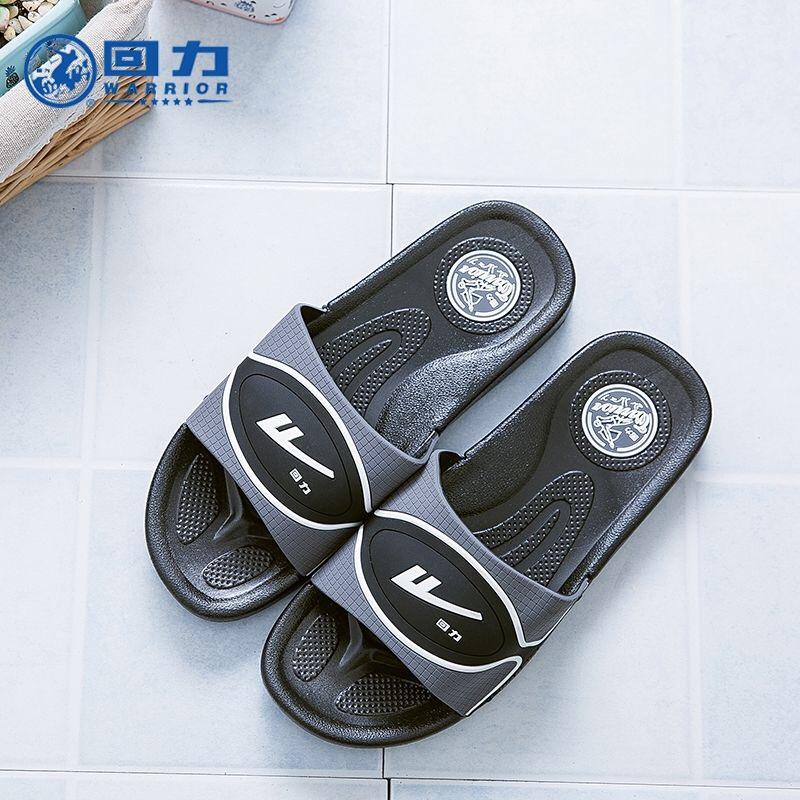 回力拖鞋男夏一字拖防滑耐磨软底托鞋居家浴室室内男式夏季潮凉拖