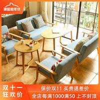 Десертный чайный магазин, кофейня, магазин одежды, офис, стол и стул поколение простой для отдыха Двухместный диван