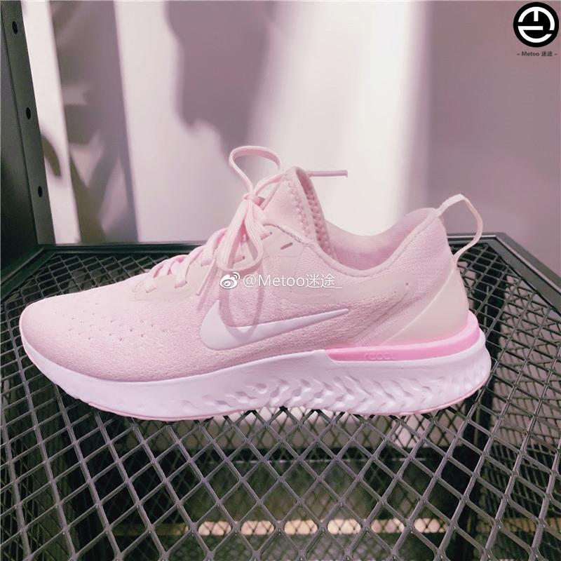 9b61152ffa58 Metoo lost Nike Odyssey React women s new cushioning running shoes AO9820- 600