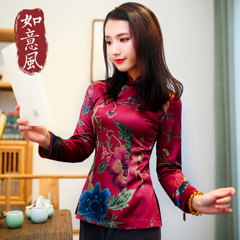 c82781fe5be Spring Tang suit women s long-sleeved shirt short paragraph Chinese style  wind retro improved fashion slim Tang suit jacket