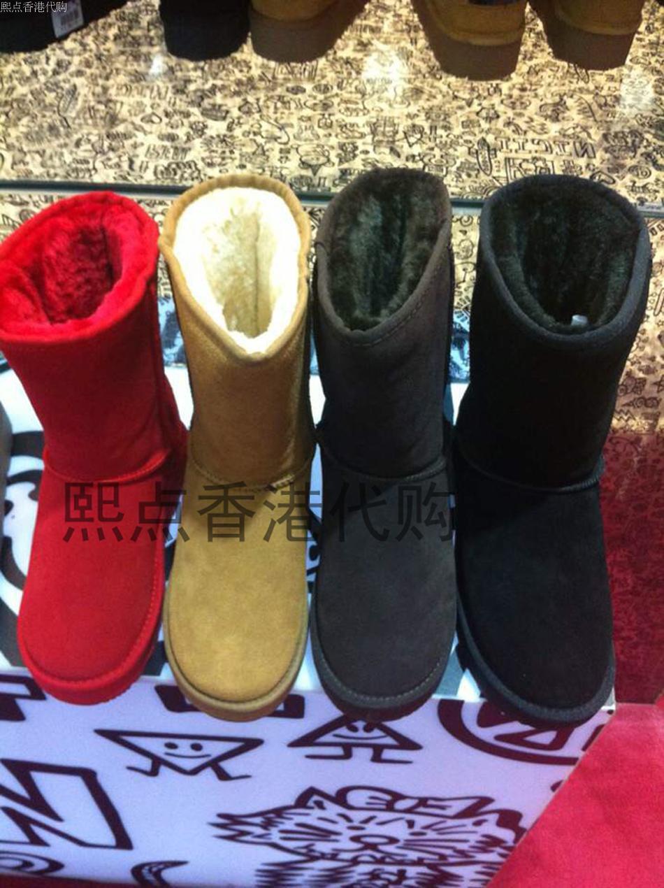 新艾今iijin4寸5寸增高牛雪地厚底真皮靴女亮片短中筒靴7cm9cm