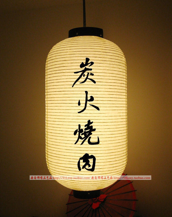 lanterns 19 98Japanese with USD Japanese style miso 4jLcq3RS5A