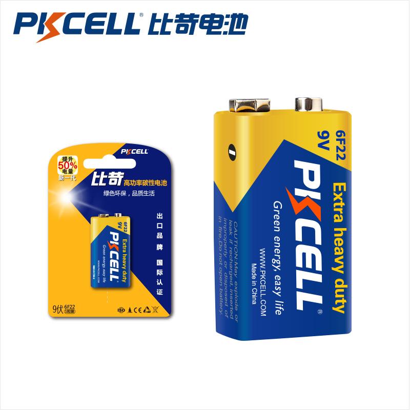 pkcell电池6F22方形9V碳性遥控器万用表无线话筒烟雾报警器5节装