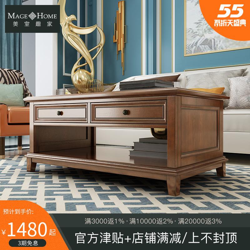 Nước Mỹ bàn gỗ rắn bàn cà phê phòng khách đơn giản kết hợp tủ TV đặt căn hộ nhỏ đôi đồ nội thất gỗ óc chó - Bàn trà