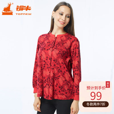 Topnew / copper cow ladies underwear cotton plus fertilizer female shirt home service warm dress female autumn and winter vs011