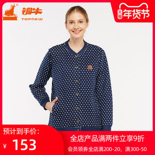Topnew/Copper cattle warm cotton cardigan printed casual blouse, baseball collar, pajamas, home service top VS045
