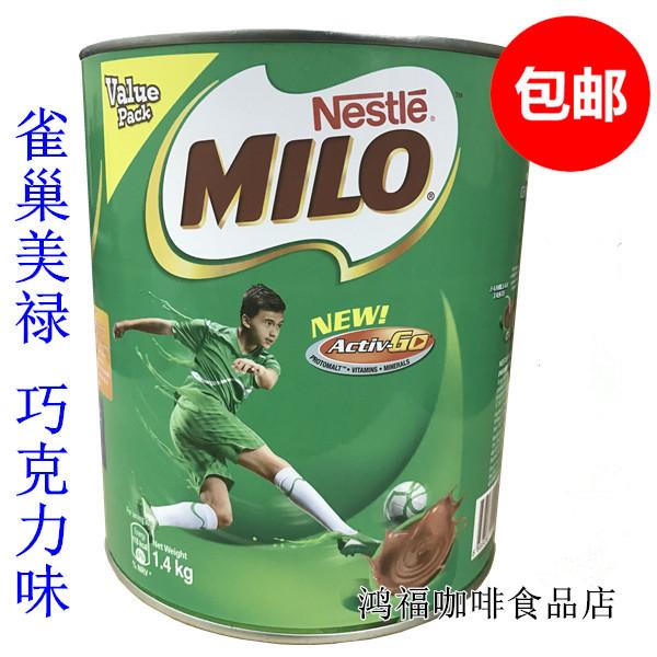 Nestle  MILO Activ-go 1400g1.4KG