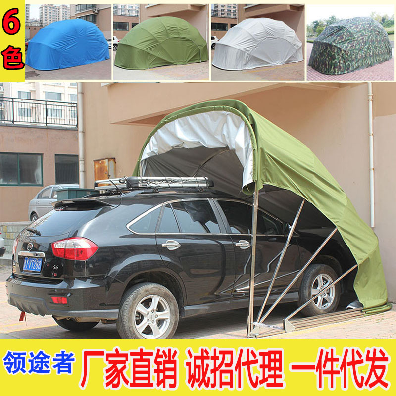 usd semi automatic anti rain home carport mobile. Black Bedroom Furniture Sets. Home Design Ideas