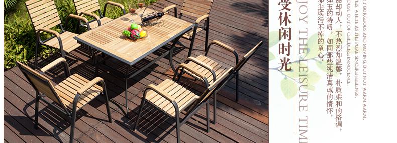 维多利亚-铝木桌椅4+1_01_23