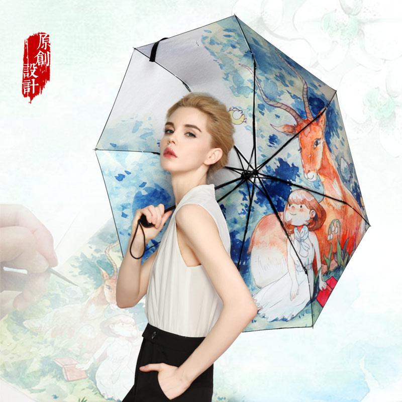 羚羊原创早安品牌防晒插画伞手绘黑胶纪念遮阳伞晴雨伞三折太阳伞