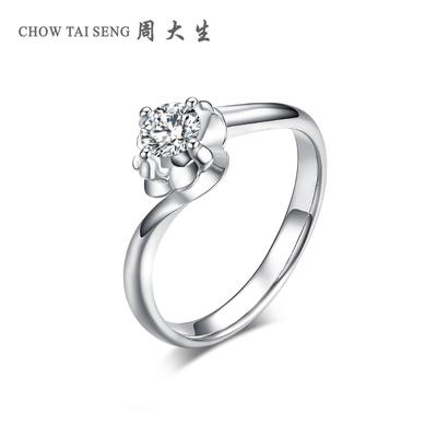 Chow Tai Seng/周大生周大生