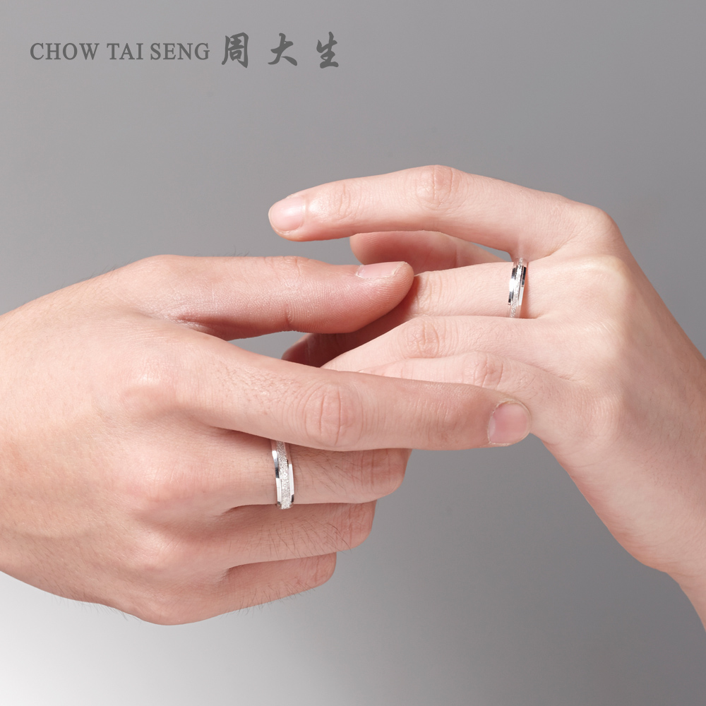 Zhou Dasheng Platinum Ring Genuine New Simple Men and women Couple ...