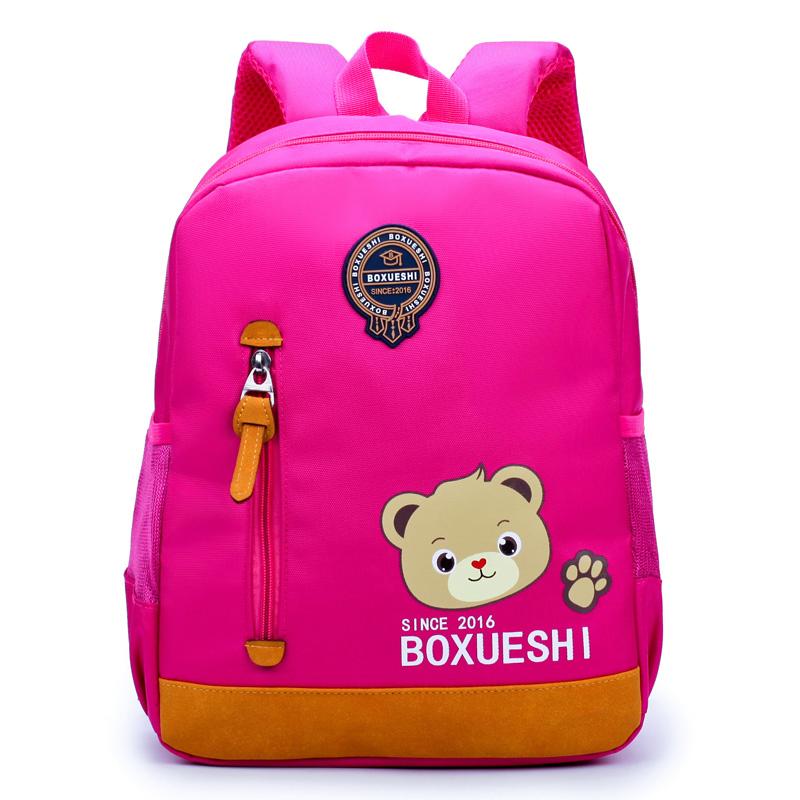f3e151532088 Детский рюкзак, портфель купить с доставкой из Китая. Отзывы, фото ...
