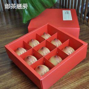 御茶膳房寿桃包生日礼盒老人祝寿糕点心花饽饽寿包回礼小寿桃馒头