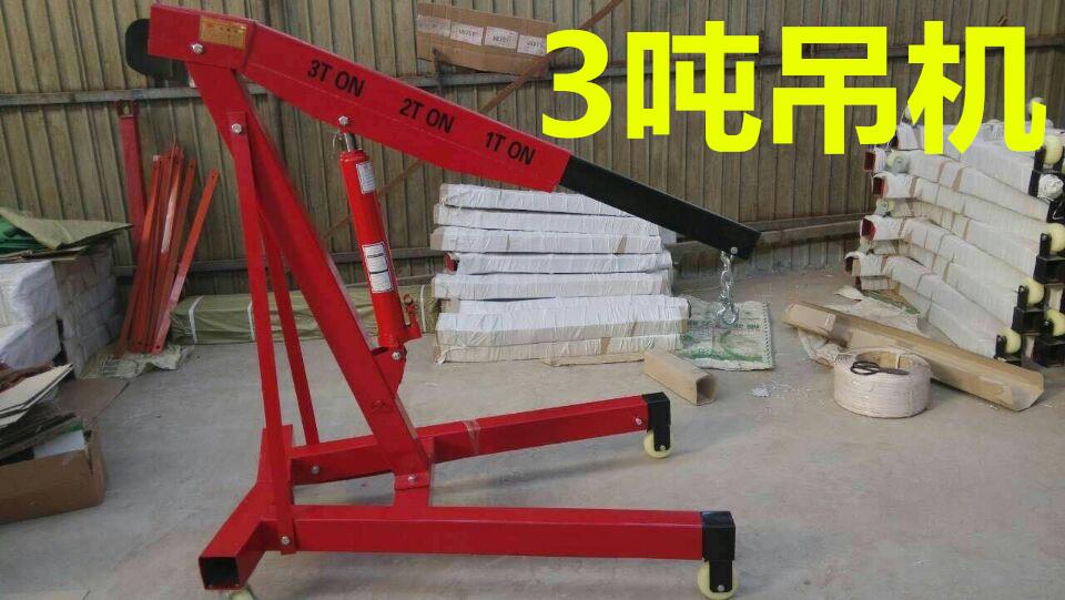 特价促销2t3t加厚汽车折叠小吊机手动液压吊车吊架吊图片