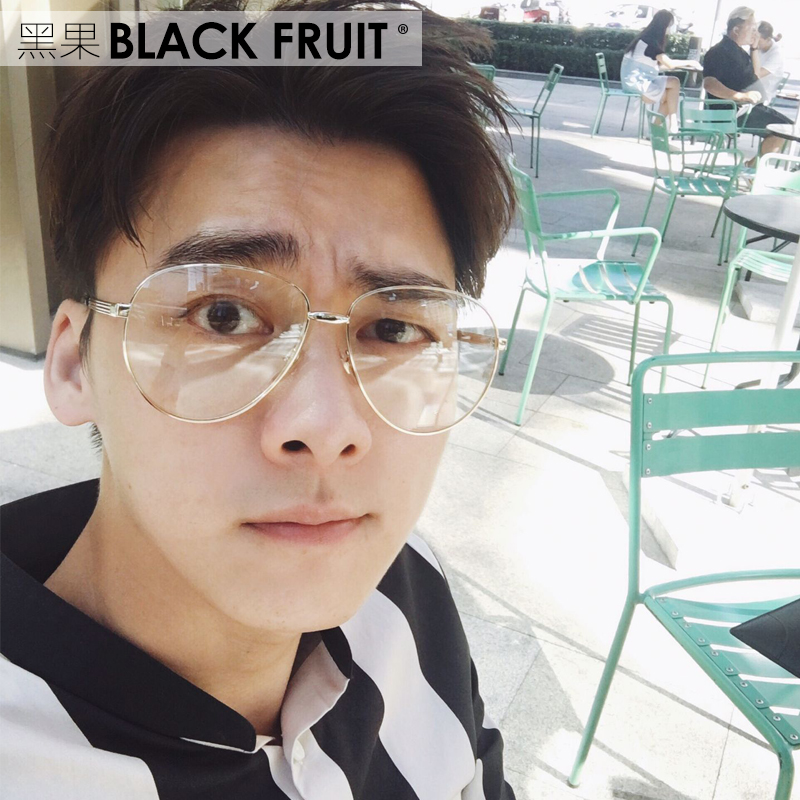 135b0179d0ed Net red section super large round face retro glasses frame Korean version  of the tide radiation glasses male with finished myopia glasses female