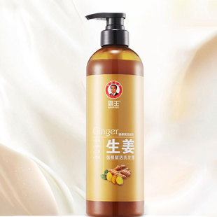[the second piece is 0 yuan] Bawang Ginger Shampoo