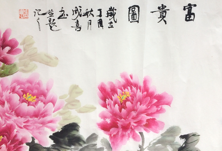 Rich picture Chinese painting Peony paintings Living room flowers ...