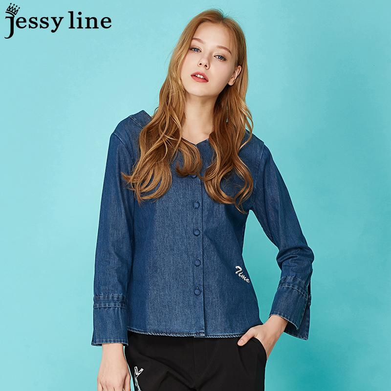 jessyline 2018春装新款 杰茜莱V领字母刺绣纯棉牛仔衬衫 女衬衣