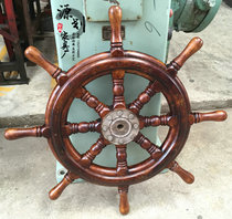 Rudder bar hanging wall home decoration solid wood steering wheel wall decoration Retro