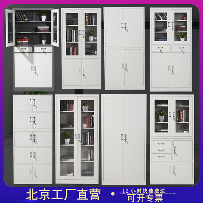 Steel filing cabinetMetal cabinet filing cabinetFive-section cabinetFinancial document cabinetOffice data cabinetDrawer locker