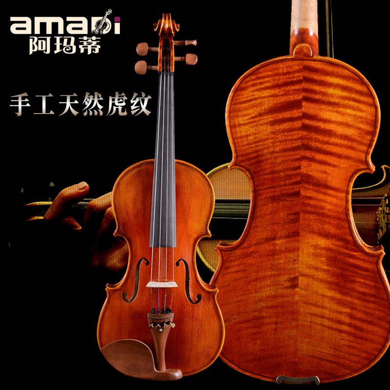 Арма стебель D01 ручной работы скрипка профессиональный уровень тест уровень играя скрипка ребенок для взрослых новичок музыкальные инструменты