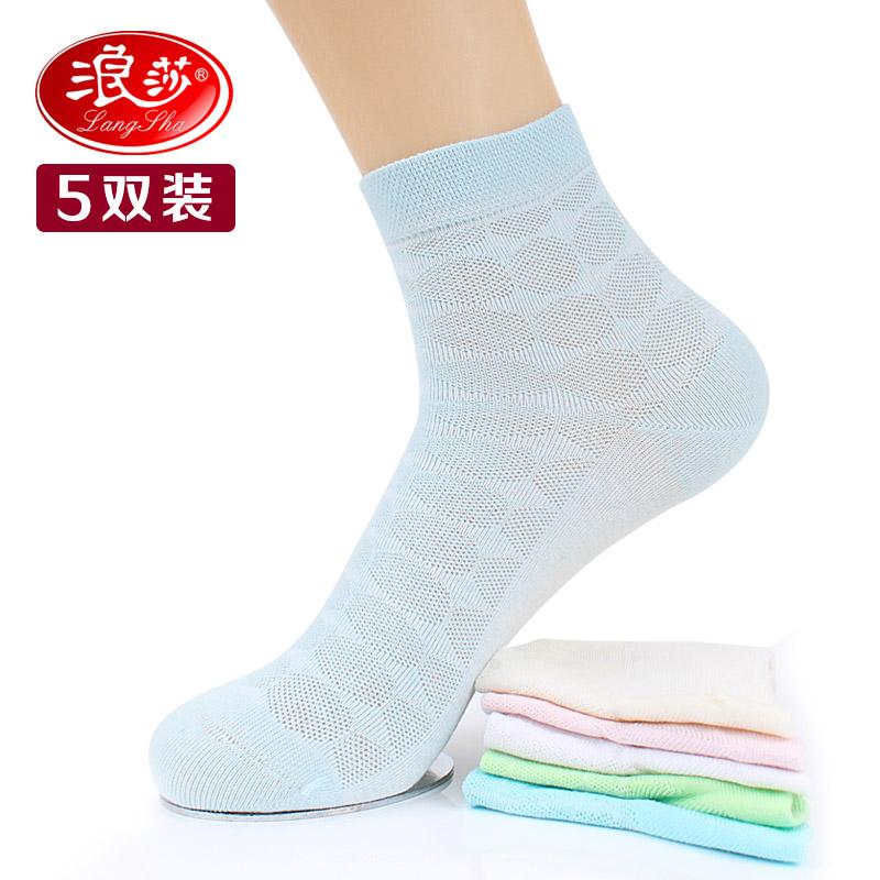 浪莎纯棉女夏季薄款中筒袜短袜袜子网眼全棉纯色透气棉袜女士夏天