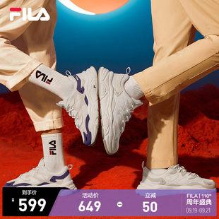 ФИЛА официальный сайт Папа обувь женщины любят товарищ марс Обувь 2021 осенью новый бег обувь случайный спортивной обуви мужской