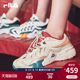 Fila FILA official Diddy Women's shoes sneakers casual shoes 2020 summer and autumn breathable mesh sneakers
