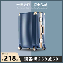 New Luggage Ins web celebrity female fashion 24 leather suitcase pull bar box password small 20 inches student travel suitcase man