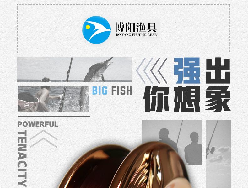 日本进口鱼线主线超强拉力正品尼龙线竞技台钓渔线抗卷钓鱼线子线