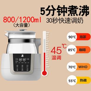 小白熊恒温调奶器暖奶器智能婴儿冲奶水壶玻璃宝宝泡奶机烧水自动