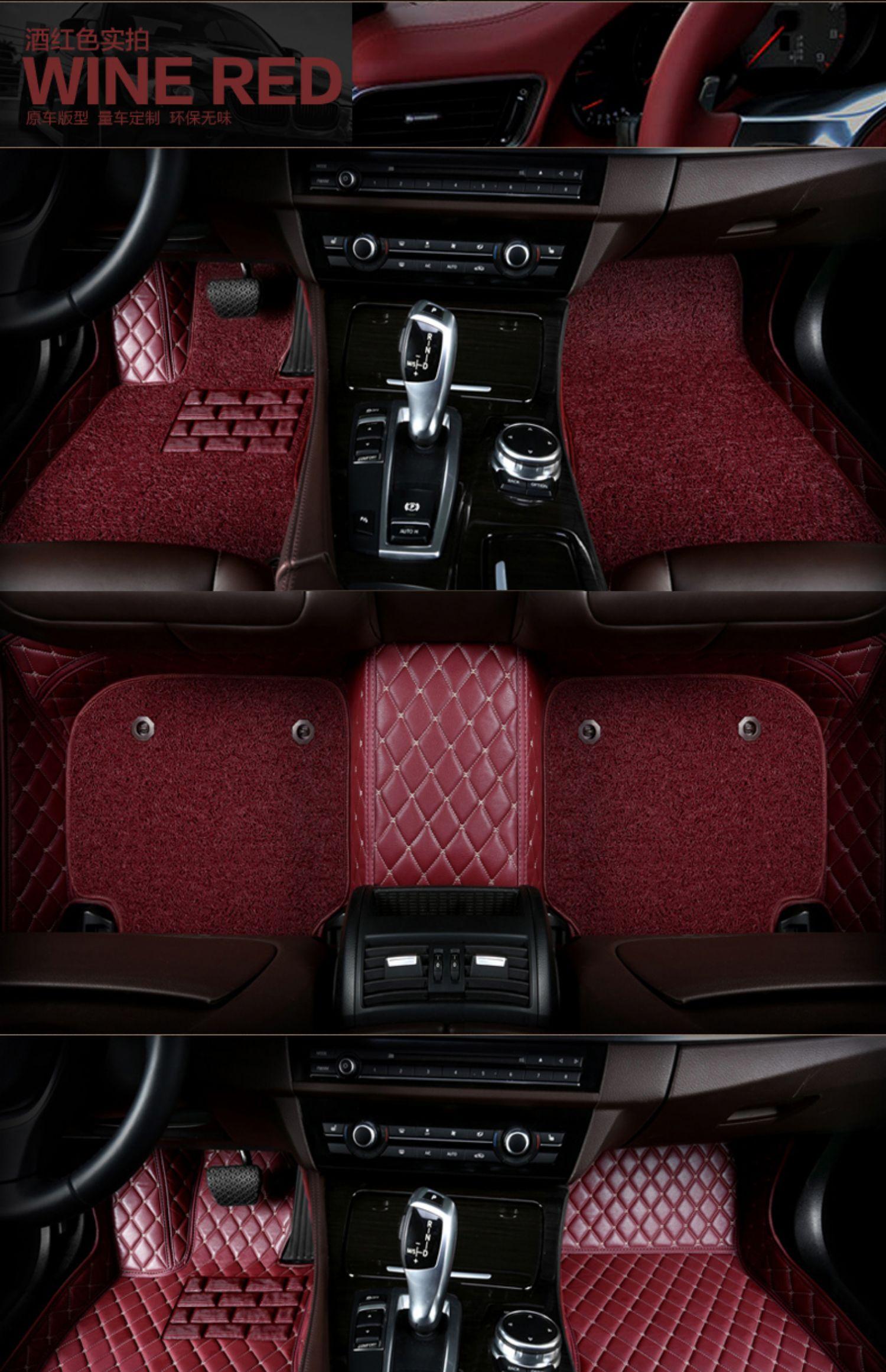 2019款全包围脚垫奥迪A4L Q3 Q5L A3 A6L Q5 A1 TT Q7 A8汽车地毯商品详情图