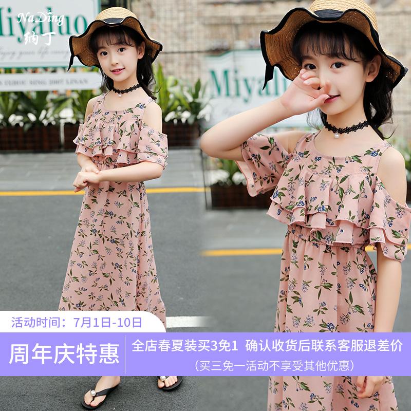 4fe55d14d1 Girls dress summer dress 2019 new Korean version of the Big children's beach  skirt chiffon Princess strapless floral dress