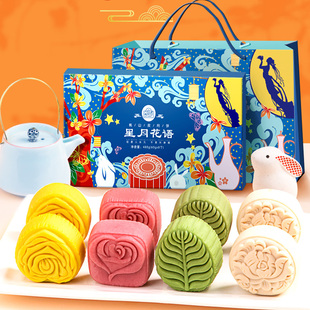 High grade Mid Autumn Festival moon cake with 4 flavors and 8 gift boxes